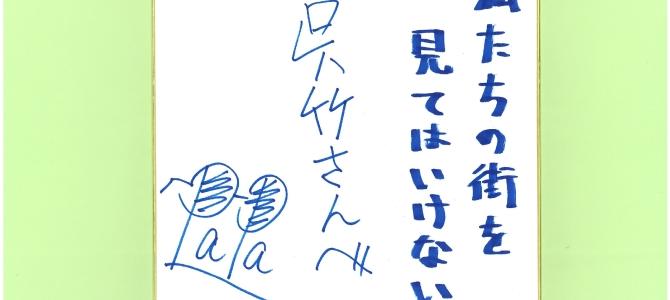 洪色紙-001