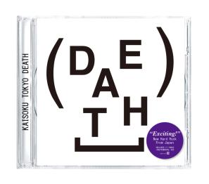 death_case-973x859